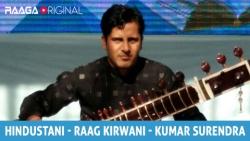 Hindustani - Raag Kirwani - Kumar Surendra