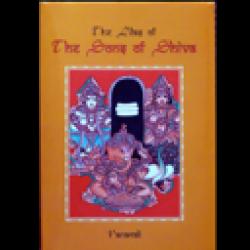 1-3 Lord Ganesha - The Form