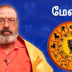Mesha Rasi Guru Peyarchi Palangal 2016 to 2017