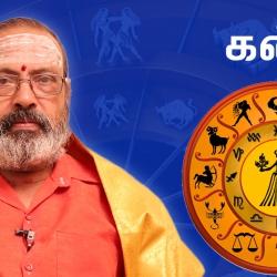 Kanni Rasi Guru Peyarchi Palangal 2016 to 2017