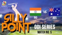 Rohit Sharma & Axar Patel flatten Australia : Bosskey's Silly Point | India vs Australia Highlights
