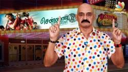 Chennai 28 2 Movie Review