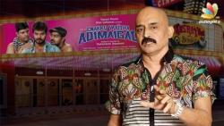 Enakku Vaitha Adimaigal Review   Jai, Pranitha