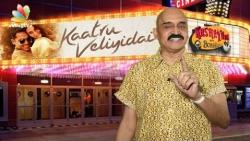 Kaatru Veliyidai Review   Kashayam with Bosskey   AR Rahman, Mani Ratnam, Karthi, Aditi Rao Hydari