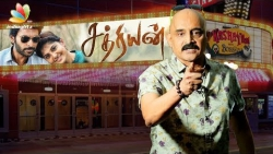 Sathriyan Review   Vikram Prabhu, Manjima Mohan   Kashayam with Bosskey   Tamil Movie