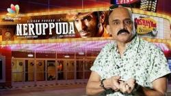 Neruppu Da Movie Review : Kashayam with Bosskey | Vikram Prabhu , Nikki Galrani