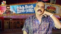 Sakka Podu Podu Raja Review : Kashayam with Bosskey   Santhanam, Simbu Movie