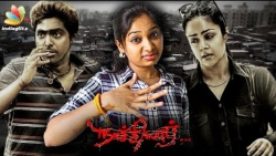 Naachiyaar Review by Vidhya   Director Bala   Jyotika, G. V. Prakash
