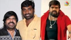 Vijay Sethupathi and TR's Character Revealed