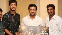 Surya launches Gautham Karthiks Ivan Thandhiran first look