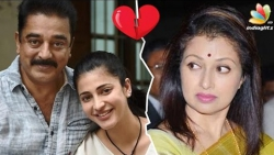 SHOCKING Gowthami breaks up with Kamal chooses career over love