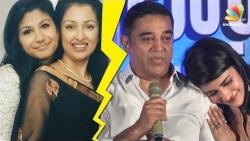 Shruti Hassan clarifies rumors on Gowthami - Kamal split