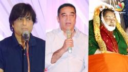 Kamal Hassan's tribute message to Jayalalitha : Karthik Speech at Nadigar Sangam Meeting