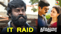Income Tax raids at RK Suresh office