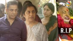 Kamal Haasan's brother Chandrahasan wife passed away