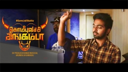 Kombu Vacha Singam Da' Song - G.V. Prakash dedicates new single to Jallikattu Arunraja Kamaraj