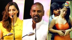 Lakshmi Rai Helped Me In Times of Trouble : Raghava Lawrence Speech
