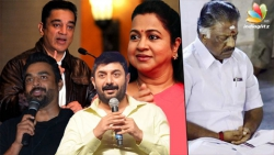 Celebrities responds to OPS remarks against VK Sasikala | Kamal Haasan, Arya, Sripriya, Vivek