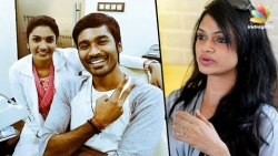 Dhanush's sister opens up about her family and responds to Suchileaks
