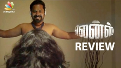 Lens Movie Review | G. V. Prakash Kumar, Misha Ghoshal, Jayaprakash | Latest Tamil Movie