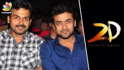 Official! Suriya and Karthi to do a film | Latest Tamil Cinema News | Director Pandiraj