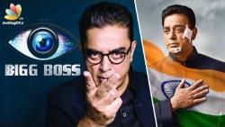 Kamal Haasan to be paid this much for Bigg Boss   Vishwaroopam 2