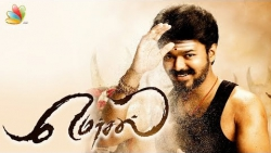 Mersal First Look Review : Atlee's Vijay 61 | Samantha, Kajal Agarwal | Latest Tamil Movie | Title