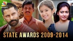 Vijay Sethupathi, Vikram Tamil Nadu State Awards from 2009 to 2014
