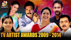 Tamil Nadu State Film Award for TV Serial Actors | Vani Rani, Thendral, Deivamagal | Latest News