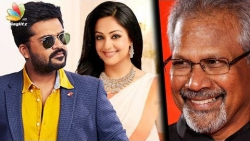Breaking : After Jyothika, Simbu signs Mani Ratnam's next movie | Hot Tamil Cinema News