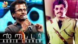 I want to remake SuperStar Moondru Mugam : A R Murugadoss Speech   Mahesh Babu, Spyder Audio Launch