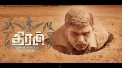 Theeran Adhigaram Ondru Official Teaser Review | Karthi, Rakul Preet Singh | Trailer Reactions