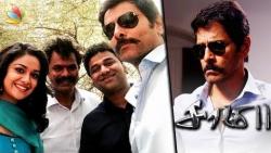 Saamy 2 kickstarts shooting : Vikram, Keerthi Suresh, Trisha   Hot Tamil Cinema News