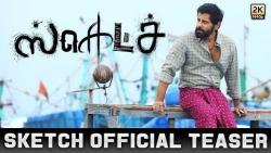 Sketch - Official Teaser Review   Chiyaan Vikram, Tamannaah, Thaman SS   Reactions