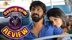 Meyatha Maan Review   Vaibhav, Priya Bhavani Shankar   Latest Tamil Movie