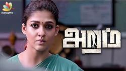 Aramm Official Trailer Review   Nayanthara, Ghibran, Gopi Nainar   Latest Tamil Movie