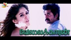 Sivakarthikeyan in TRIPLE role for Velaikaran?   Mohan Raja, Nayanthara Movies Latest News