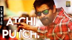 Atchi Putchi Song Review   Chiyaan Vikram, Tamanna   Sketch Movie
