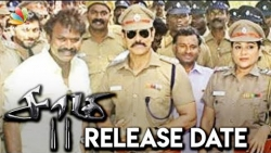 Chiyaan Vikram : Saamy 2 Release Date is Announced   Ramzon Treat