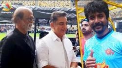 Rajini and Kamal Mass Entry in Malaysia   Natchathira Vizha 2018   Latest News