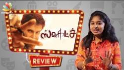 Sketch Movie Review by Vidhya   Vikram, Tamanna, Vijay Chandar