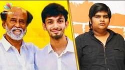 Rajini and Anirudh join hands for the first time | Karthik Subbaraj | Latest Tamil Cinema News