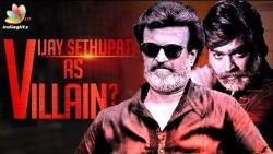WOW : Vijay Sethupathi is Superstar's villain? | Karthik Subbaraj | Rajinikanth's next movie