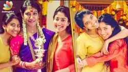 CUTE SISTERS : Sai Pallavi with her Sibling in a wedding | Latest Tamil Cinema News