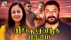 Jyothika's Pair in Chekka Chivantha Vaanam Revealed | Mani Ratnam Movie | Latest Tamil Cinema News
