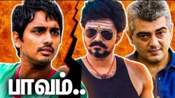 Paavam Ajith & Vijay : Siddharth Angry   Film Industry Strike   Hot Tamil Cinema News