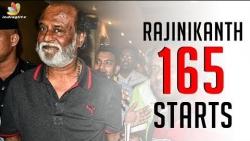 Rajinikanth Kick-Starts his Next Biggie | Karthik Subbaraj | Latest Tamil Cinema News