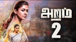 OFFICIAL : Lady Superstar in Aramm 2   Nayanthara, Gopi Nainar   Latest Tamil Cinema News