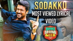 Suriya - Anirudh Combo Break the Records | Thaana Serndha Koottam | Latest Tamil Cinema News