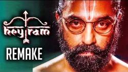 After 18 yrs, Sharukhan Gonna Remake HEY RAM   Kamal Haasan
